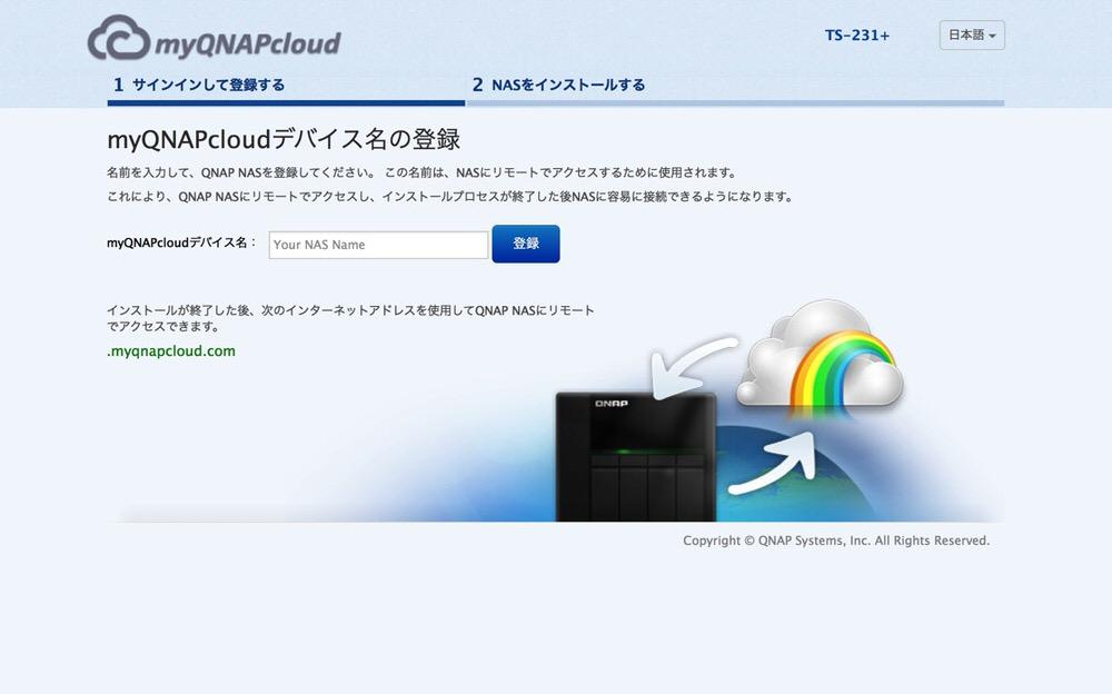 Qnap cloudinst 03