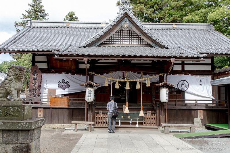 真田神社の境内