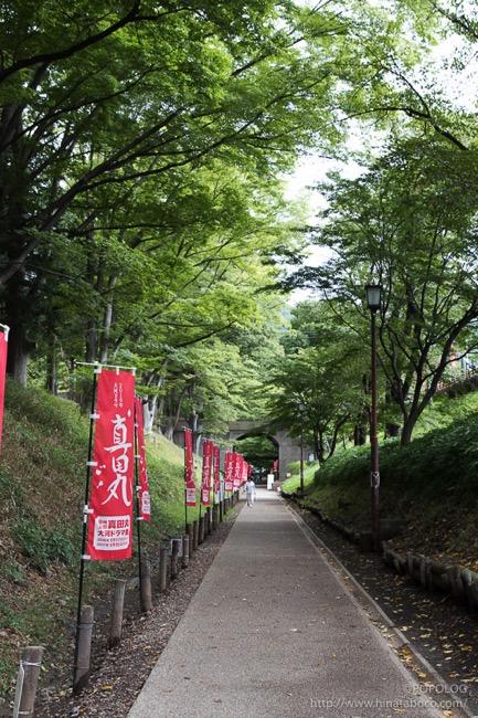 上田城の遊歩道