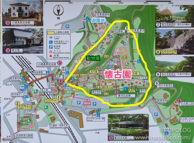 懐古園の園内の地図