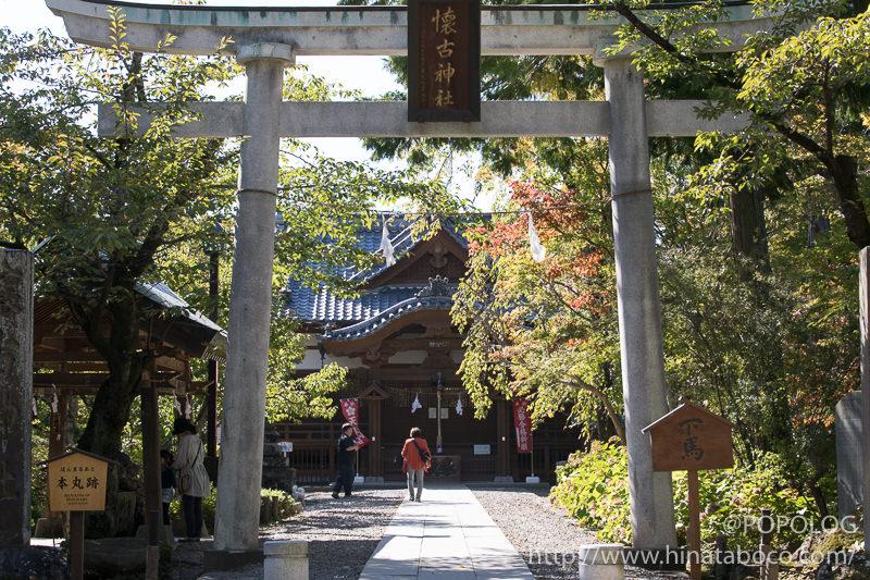 小諸城の本丸跡は懐古神社