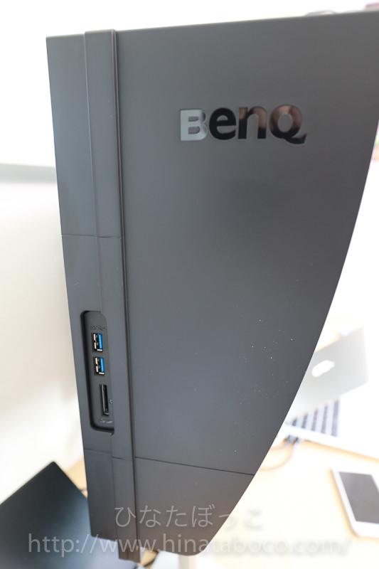 BenQ SW2700PT 側面からの写真 フード付き