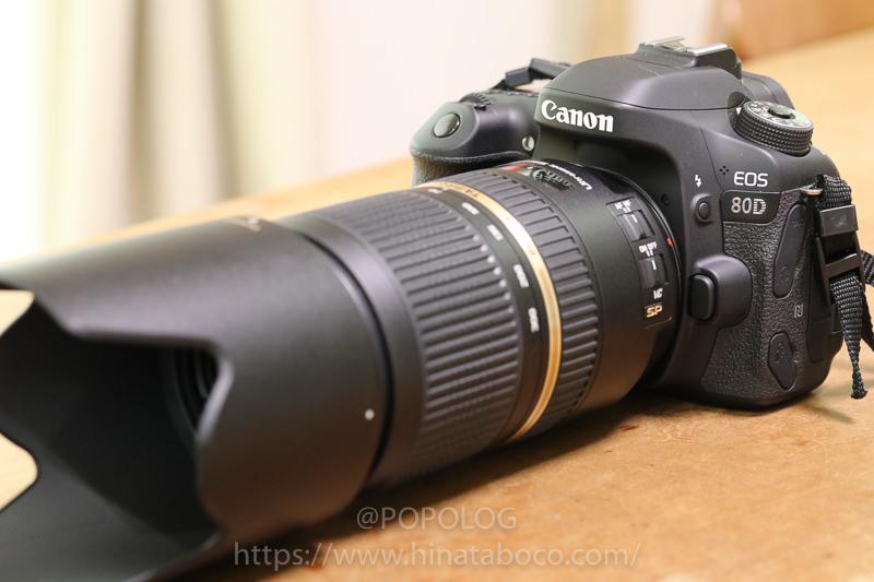 はじめの運動会、望遠レンズに「SP70-300mm F4-5.6 Di VC USD(A005E)」をお勧めする理由【サンプルあり】