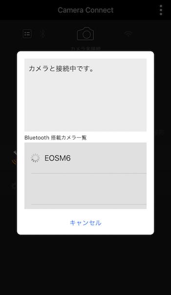 EOS M6 とCanonConnectの接続