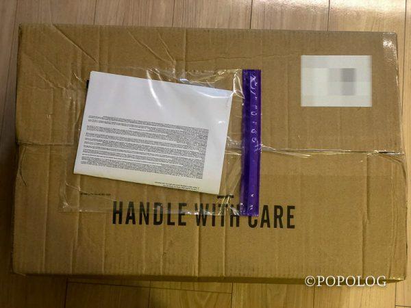 Fedexの国際宅配便