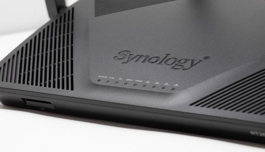 Synology Router RT2600ac を購入した理由