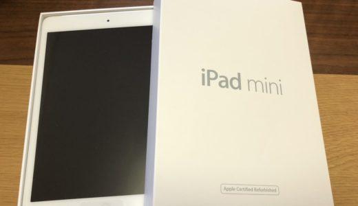 iPadのアクティベーションロックを解除できなくて買い替えた話