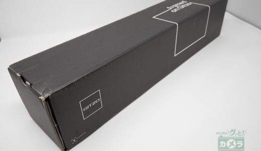 GITZO GT2545T+雲台GH1382QDキット 購入レビュー