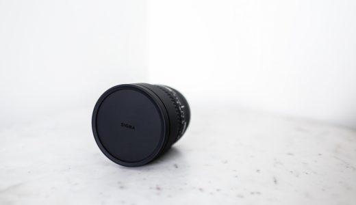 星空を撮りたい!広角レンズの購入を検討した結果「Sigma 14mm F1.8 DG HSM」に決めた