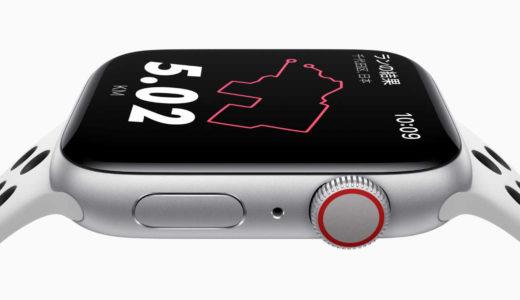 ダイエットの名目で Apple Watch 5 を注文した