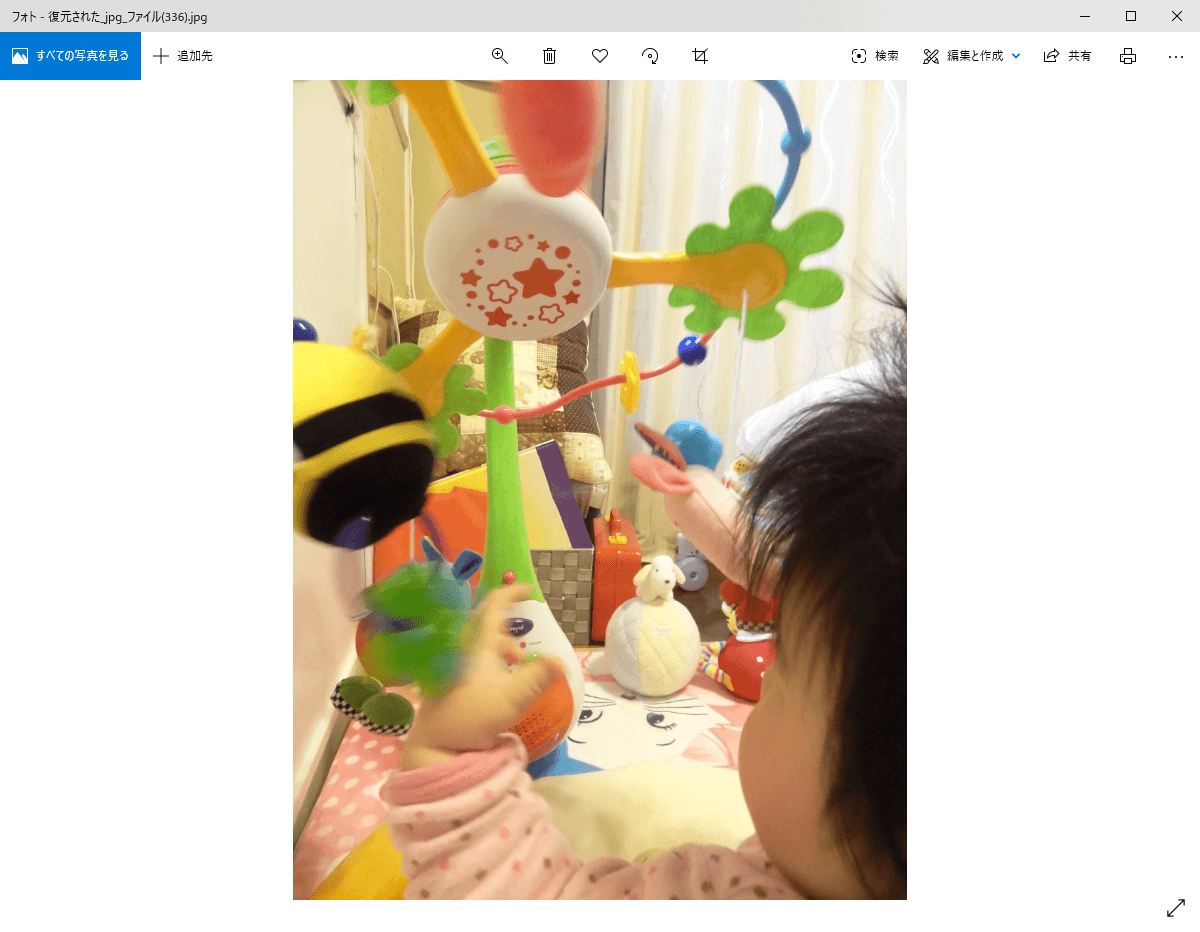 MiniTool Partition Wizard で復元した写真