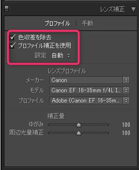 lr-photoload-02.png