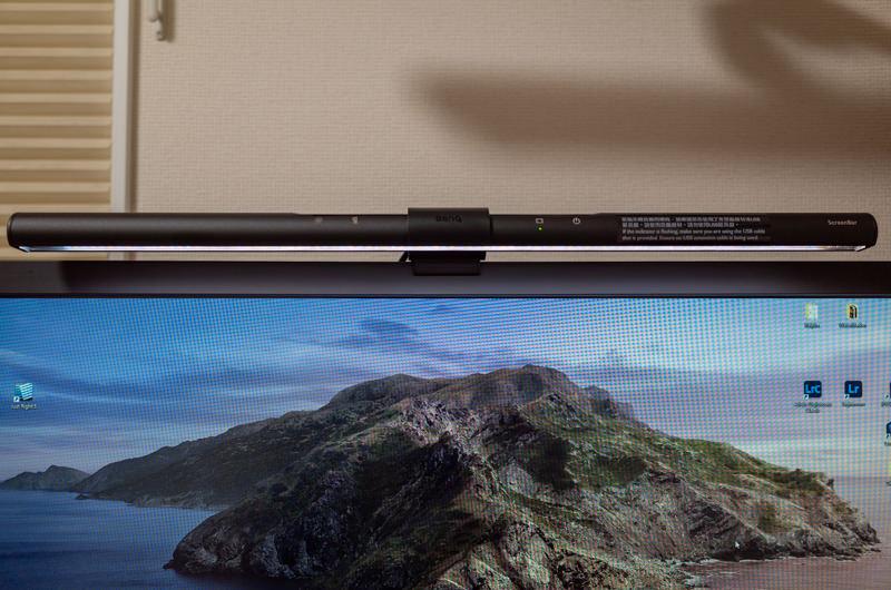 EIZOのモニターにBenQのScreenBarをつけてみた