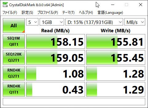 Western Digital HDD 1TB WD Blue ベンチマーク