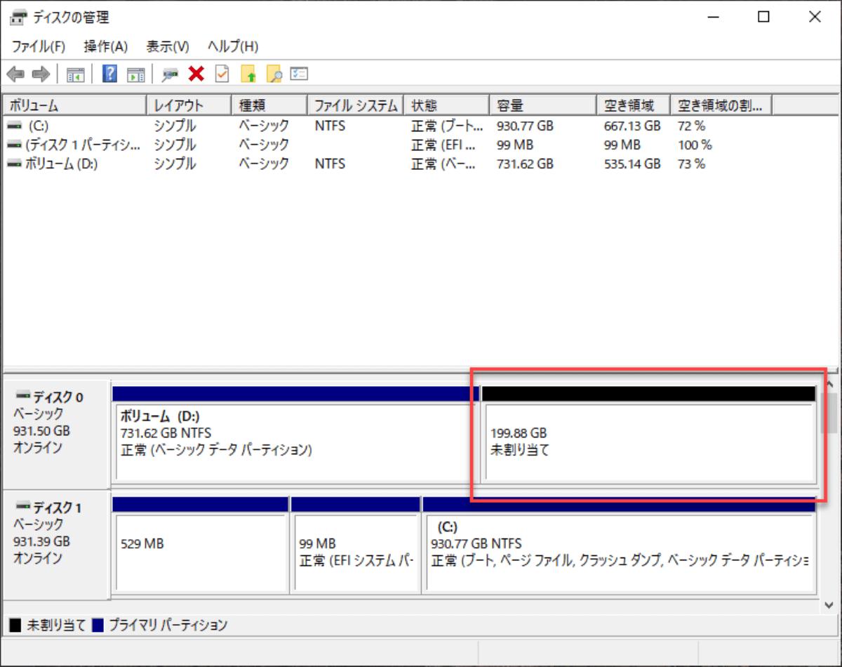 Windows10でパーティション分割-未割当領域を確保