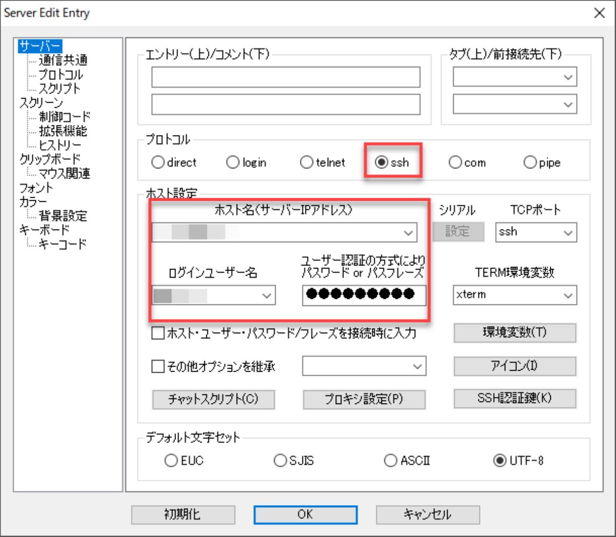 QNAP NASへのSSH接続を設定
